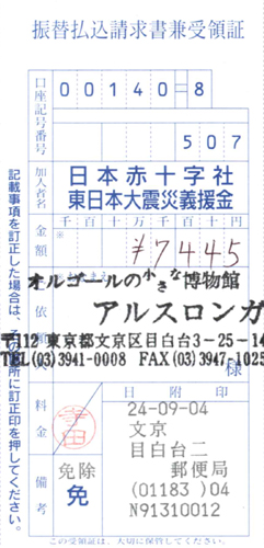 ファイル 518-1.jpg