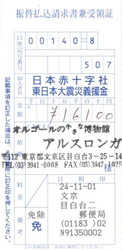 ファイル 537-1.jpg