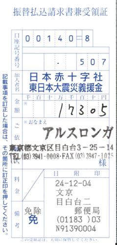 ファイル 554-1.jpg